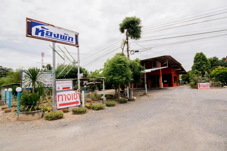 Phohom Homestay, Bang Rachan