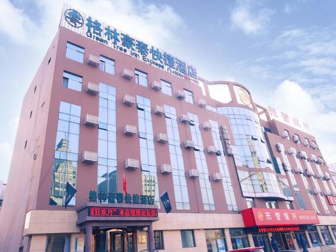 GreenTree Inn Zibo Linzi People Square Long-Term Bus Station East Express Hotel, Zibo