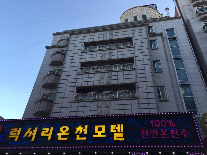 Luxury Motel Daejeon, Yuseong
