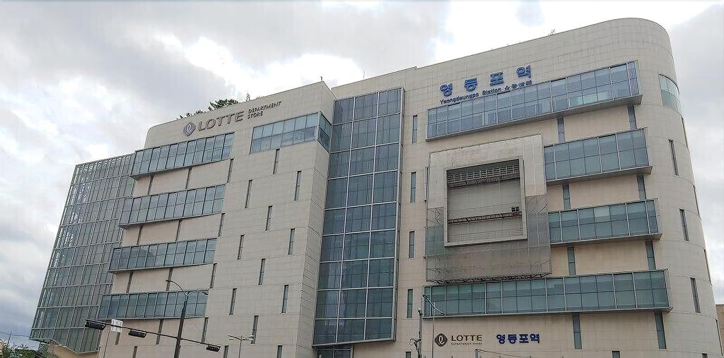 New York Hotel, Yeongdeungpo
