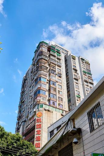 Kaiserdom Hotel Shangxiajiu, Guangzhou