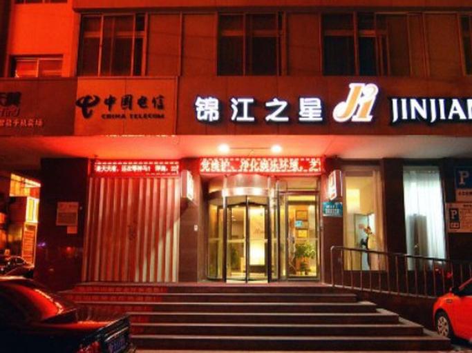 Jinjiang Inn Yantai Wanda Huanshan Road Branch, Yantai
