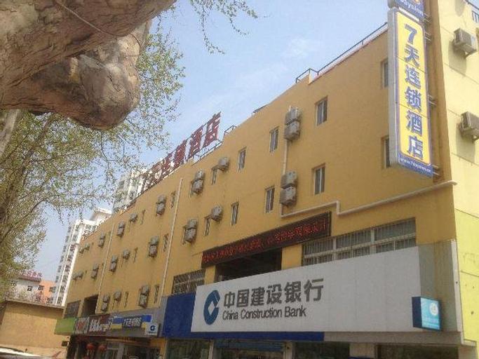 7 Days Inn Yantai Dahaiyang Street Branch, Yantai