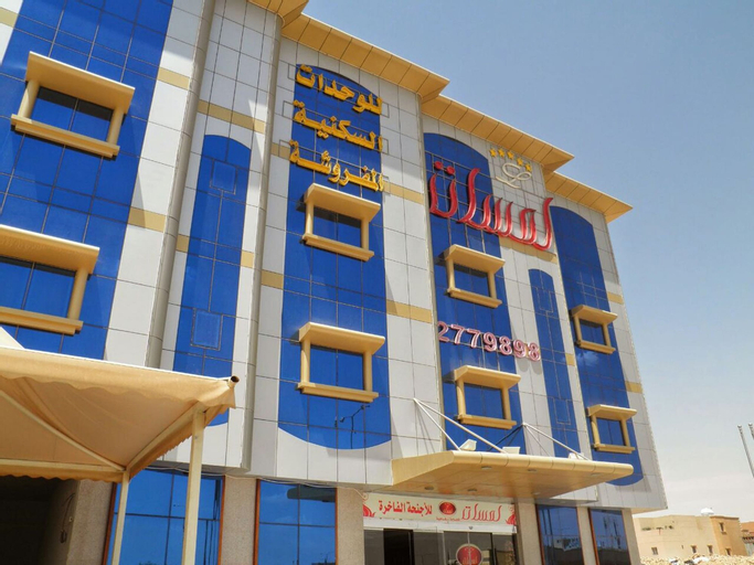 Lamasat Al Hamra Furnished Apartments,