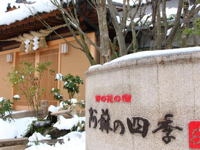 Ryokan Aso no Shiki, Aso