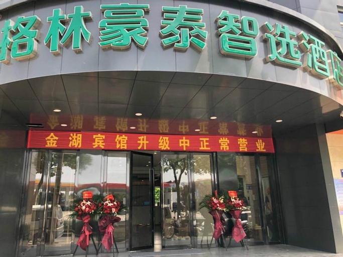 GreenTree Inn Express Jiangsu Changshu Qinhu Road, Suzhou