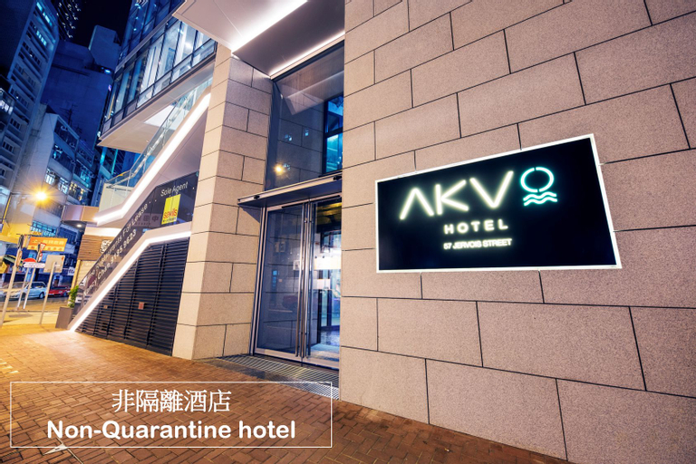 AKVO Hotel, Central and Western