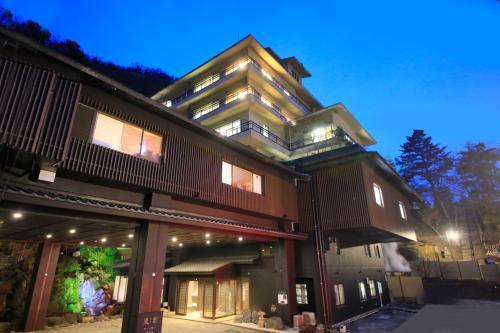 Narukofuga, Ōsaki