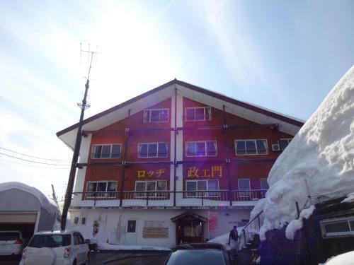 Lodge Masaemon, Yuzawa