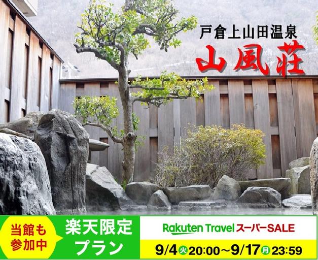 Togurakamiyamada Onsen Sanpu So, Chikuma