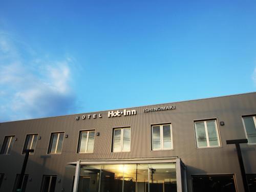 Hotel Hot Inn Ishinomaki, Ishinomaki
