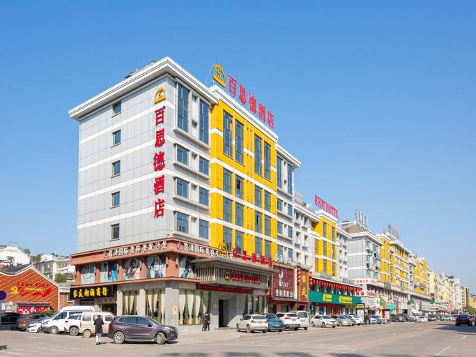 Yiwu Best Hotel, Jinhua