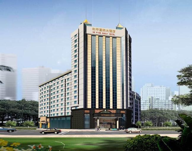 Peace International Hotel, Shangrao