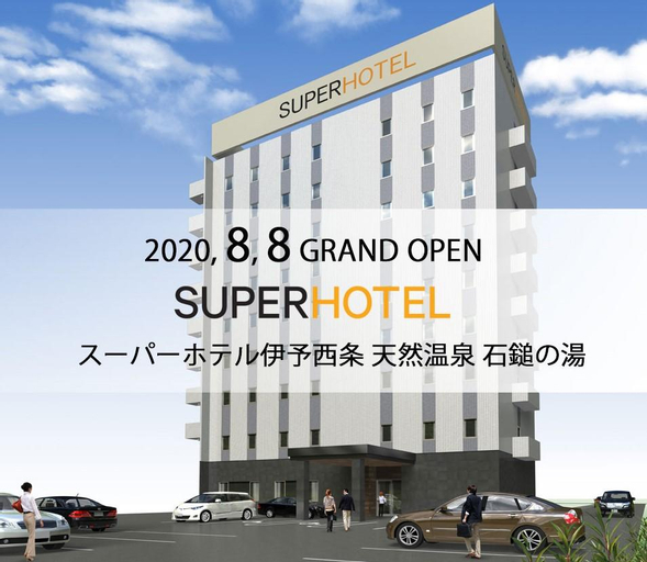 Super Hotel Iyosaijo, Saijō