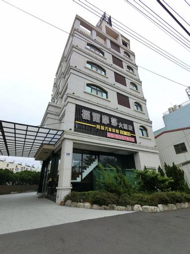 Yunlin Formosa Hotel, Yulin