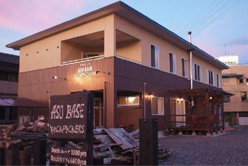 Aso Base Backpackers, Aso