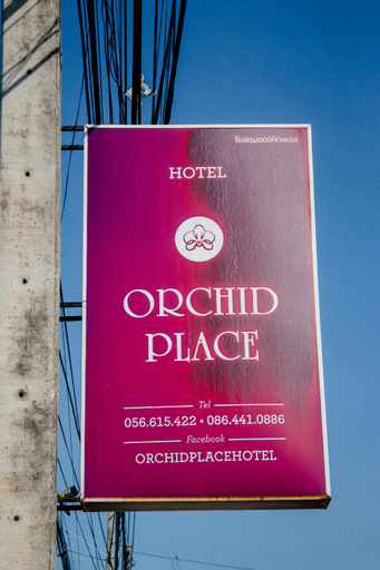 Orchid Place Hotel, Muang Phichit