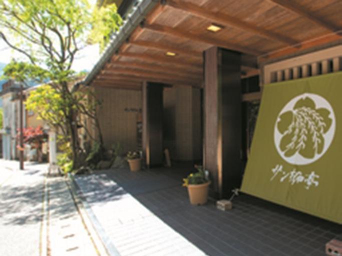Sanyanagitei Ryokan, Kurobe