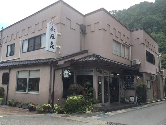 Sanpusou Ryokan, Chikuma