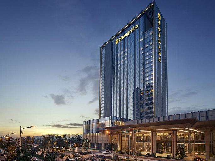 Shangri-La Hotel Tangshan, Tangshan