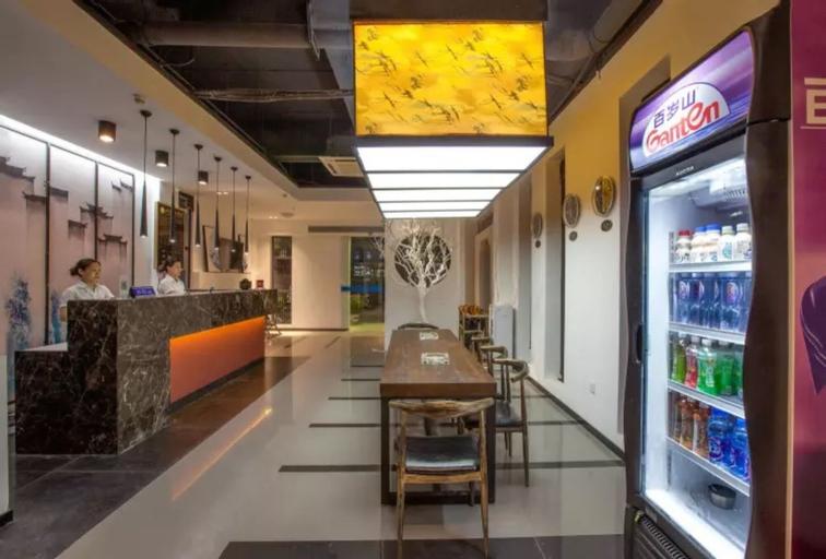 Sucha Hotel Chongqing Yongchuan Center, Chongqing