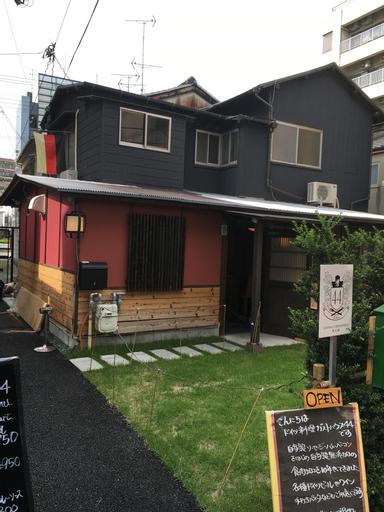 Gasthaus 44 Higashi Mikuni, Osaka