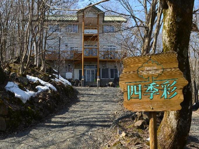 Resort Pension Shikisai, Gujō