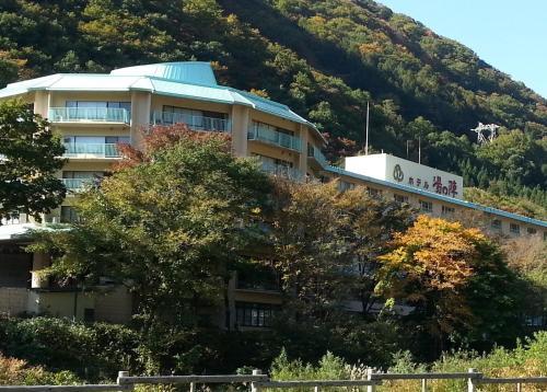 Hotel Yunojin, Minakami