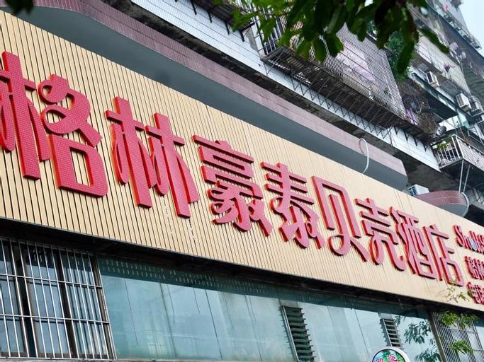Shell Hotel Luzhou Longmatan District Dujia Street Riverside, Luzhou