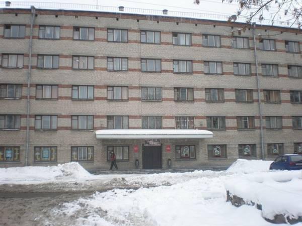 AMAKS Vizit Hotel, Homyel'