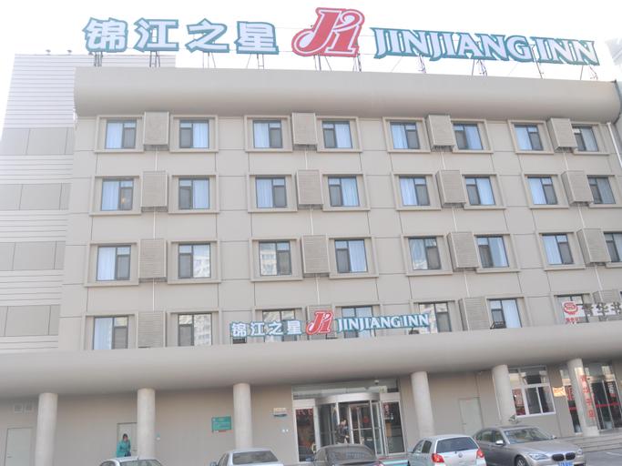 Jinjiang Inn Yantai Cultural Palace, Yantai