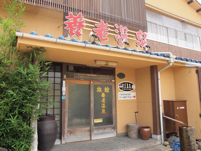 Yourou Onsen Honkan, Onomichi