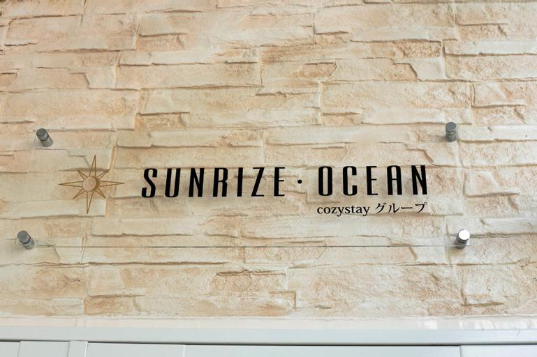 SUNRISE OCEAN, Yonabaru