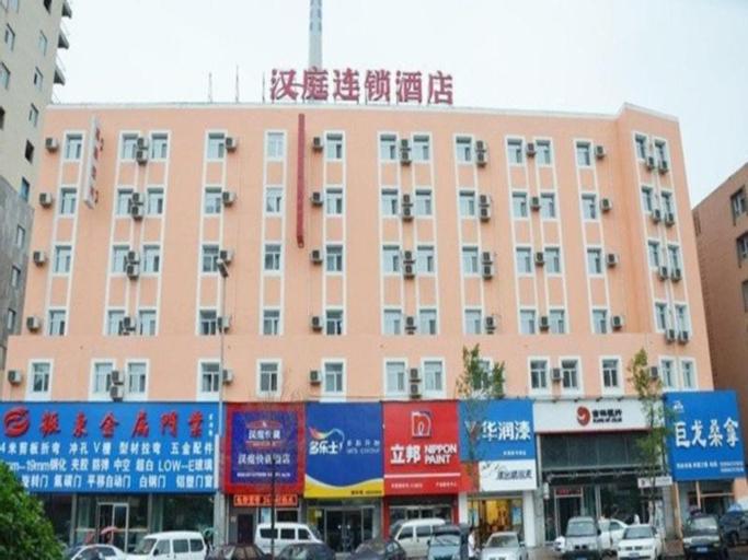 Hanting Hotel Hotel Jilin Jilin Street Branch, Jilin