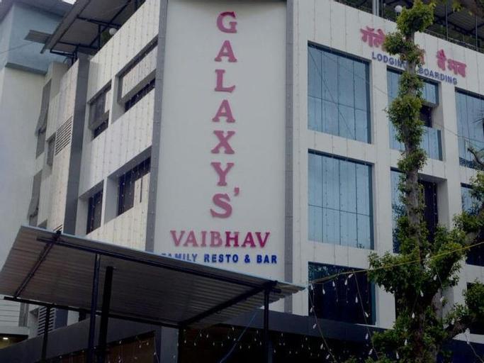 Hotel Galaxys Vaibhav, Palghar