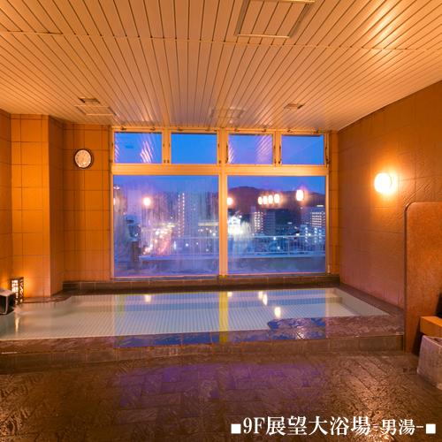 Kusano Hotel, Kitakami