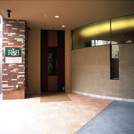 R&B Hotel Morioka Ekimae, Morioka