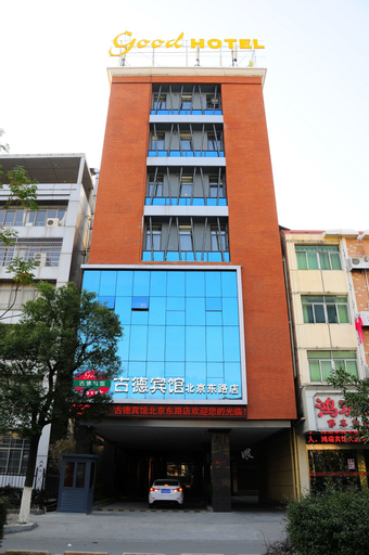 Nanchang Good Hotel East Beijing Rd, Nanchang
