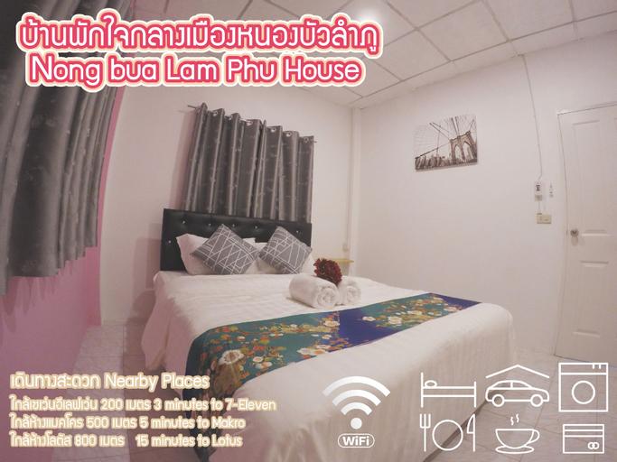 Nongbualamphu House หนองบัวลำภูเฮ้าส์ , Muang Nong Bua Lam Phu