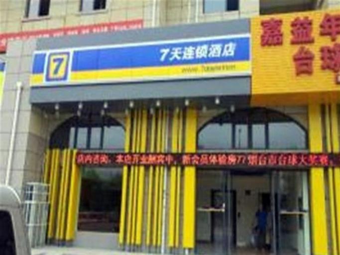 7 Days Inn Yantai Fushan District Fuhai Street Branch, Yantai