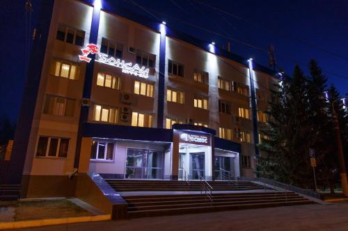 Cosmos Business-Hotel, Kurgan
