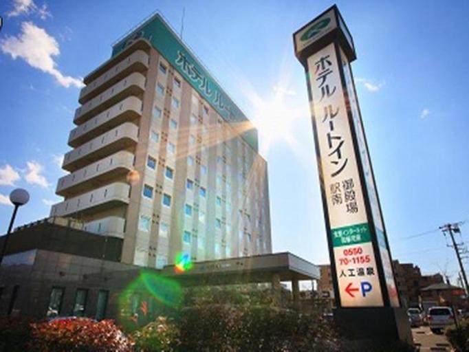 Hotel Route-Inn Gotenba Ekiminami, Gotemba