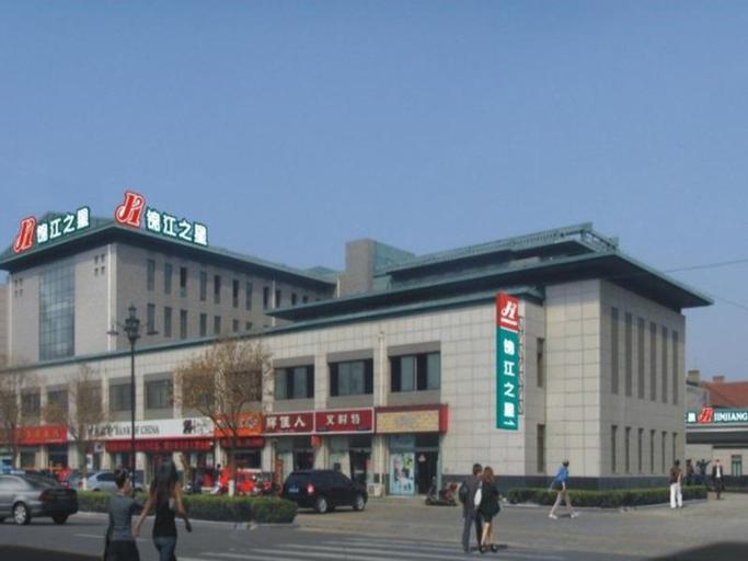 Jinjiang Inn Yantai Penglaige Zhonglou North Road, Yantai