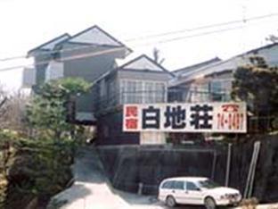 Minshuku Hakuchisou Hotel, Miyoshi