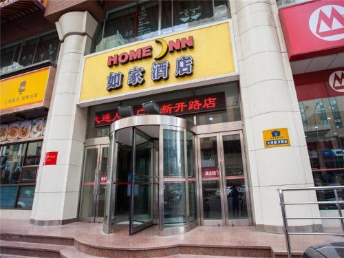 Home Inn Dalian People's Square Xinkai Road, Dalian
