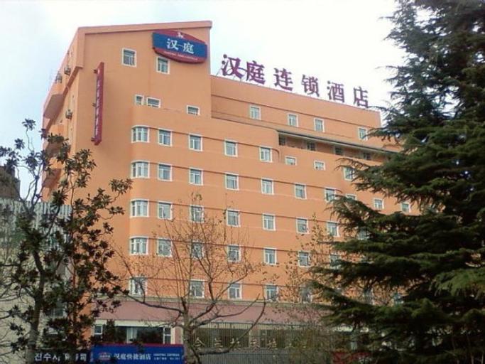 Hanting Hotel Weihai City Government Branch, Weihai