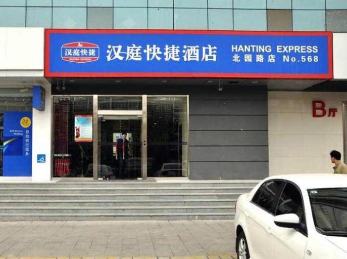 Hanting Hotel Linyi Beiyuan Road Branch, Linyi