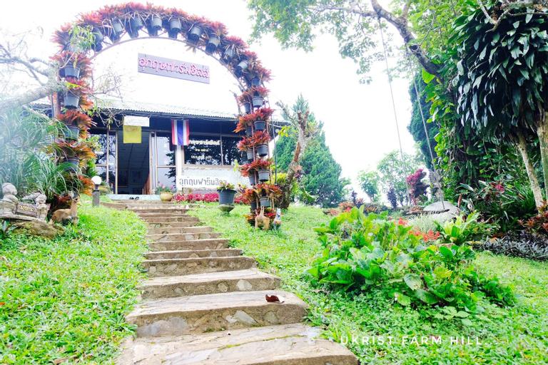 Ukrist Farm Hill Resort, Thoeng
