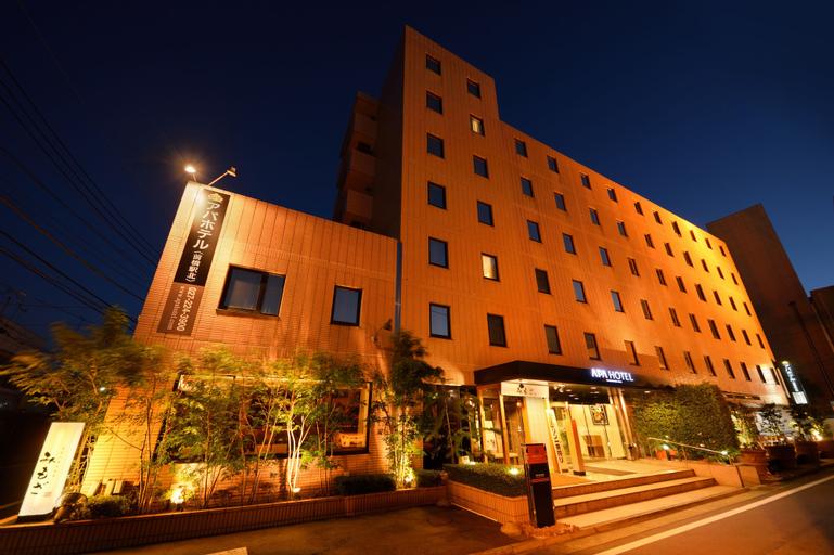 APA Hotel Maebashieki-Kita, Maebashi