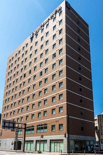 Comfort Hotel Kokura, Kitakyūshū